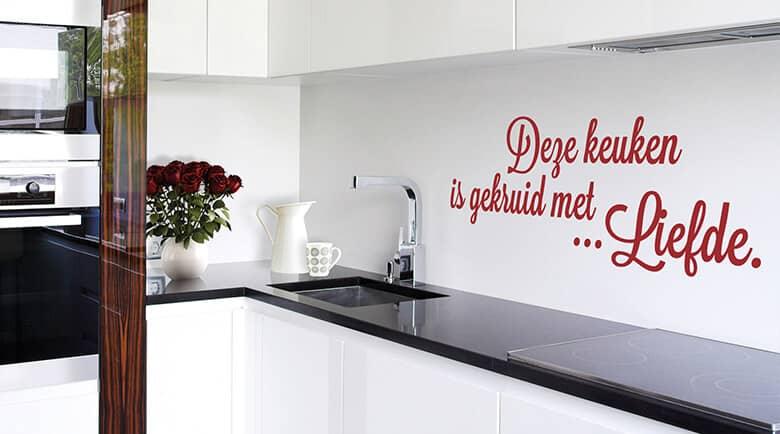 Muurstickers Keuken Recepten : Muurstickers Keuken Shop – wall-art.nl